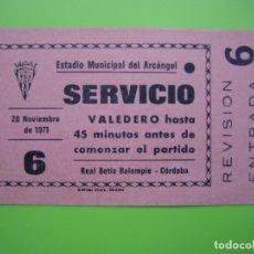 Coleccionismo deportivo: ENTRADA DE FÚTBOL. ESTADIO MUNICIPAL DEL ARCÁNGEL. CÓRDOBA - REAL BETIS BALOMPIÉ 1971. Lote 180255432