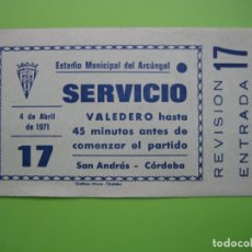 Coleccionismo deportivo: ENTRADA DE FÚTBOL. ESTADIO MUNICIPAL DEL ARCÁNGEL. CÓRDOBA - SAN ANDRES 1971. Lote 180255742