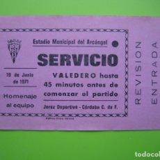 Coleccionismo deportivo: ENTRADA DE FÚTBOL. ESTADIO MUNICIPAL DEL ARCÁNGEL. CÓRDOBA - JEREZ DEPORTIVO 1971. Lote 180255858