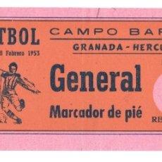 Coleccionismo deportivo: CAMPO BARDÍN. GRANADA HERCULES 08.02.1953 PERFECTO ESTADO. Lote 180504277