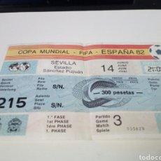 Coleccionismo deportivo: ENTRADA PARTIDO DE FUTBOL, MUNDIAL ESPAÑA 82. ESTADIO SANCHEZ PIZJUAN. Lote 181218547