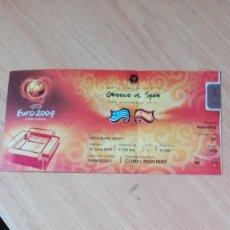 Coleccionismo deportivo: ENTRADA EURO 2004 ESPAÑA-GRECIA. Lote 182198332