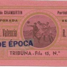 Coleccionismo deportivo: (F-191100J)ENTRADA REAL MADRID C.F.-C.F.VALENCIA - CAMPO DE CHAMARTIN - TEMPORADA 1944-45. Lote 183385710