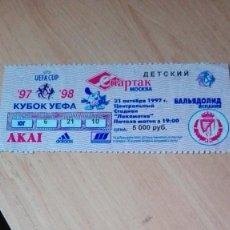 Coleccionismo deportivo: ENTRADA SPARTAK- VALLADOLID, COPA UEFA 97-98. Lote 183406886