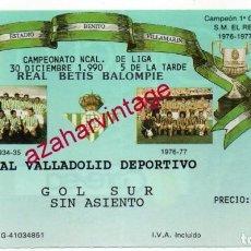 Coleccionismo deportivo: ESTADIO BENITO VILLAMARIN, 1990, ENTRADA PARTIDO BETIS - VALLADOLID. Lote 183463138