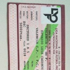 Coleccionismo deportivo: ENTRADA VALENCIA C. F. VS F. C. BARCELONA 1/8 FINAL COPA REY 91/92. Lote 184073393
