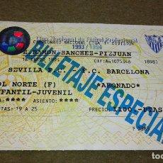 Coleccionismo deportivo: ENTRADA - SEVILLA - F.C. BARCELONA - BILLETAJE ESPECIAL - TEMPORADA LIGA 1993/1994. Lote 187569343