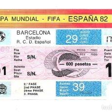Coleccionismo deportivo: ITALIA VS ARGENTINA MUNDIAL ESPAÑA 1982. Lote 187574221