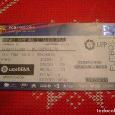 Coleccionismo deportivo: (LLL)-ENTRADA CAMP NOU TEMPORADA 12/13- F.C.BARCELONA-R.C.DEPORTIVO CORUNYA. Lote 190540033