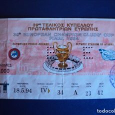 Coleccionismo deportivo: (F-200100QQ)ENTRADA FINAL COPA DE EUROPA ATHENAS F.C.BARCELONA. Lote 191071283