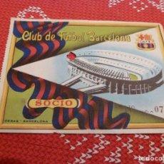 Coleccionismo deportivo: (LLL)ENTRADA SOCIO(29-8-1956)LES CORTS C.F.BARCELONA-PARTIDO BARÇA 5 KIKENS OFFENBACH 1. Lote 191290207