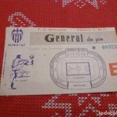 Coleccionismo deportivo: (LLL)-ENTRADA FUTBOL MESTALLA(21-3-82) TEMPORADA 1981 1982 VALENCIA 3 F.C.BARCELONA 0. Lote 191294918