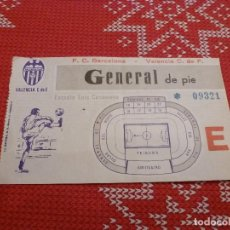 Coleccionismo deportivo: (LLL)-ENTRADA FUTBOL MESTALLA(21-3-82) TEMPORADA 1981 1982 VALENCIA 3 F.C.BARCELONA 0. Lote 191294965