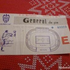 Coleccionismo deportivo: (LLL)-ENTRADA FUTBOL MESTALLA(21-3-82) TEMPORADA 1981 1982 VALENCIA 3 F.C.BARCELONA 0. Lote 191295007