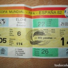 Coleccionismo deportivo: ENTRADA FUTBOL COPA MUNDIAL FIFA ESPAÑA 82 EN ELCHE ALICANTE Nº 174 - NUEVO ESTADIO 1º FASE. Lote 193023105