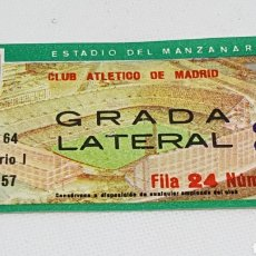 Coleccionismo deportivo: ENTRADA FUTBOL ATLETICO DE MADRID ESTADIO DEL MANZANARES AÑOS 70. Lote 194207136
