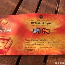Coleccionismo deportivo: ENTRADA TRIBUNA DE HONOR UEFA EURO 2004 GRECIA ESPAÑA 16 DE JUNIO DE 2004. JOGO 9. GROUP MATCH. Lote 194214897