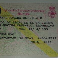 Coleccionismo deportivo: ENTRADA TICKET RACING SANTANDER- DEPORTIVO LA CORUÑA 93 94. Lote 194328508