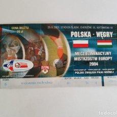 Coleccionismo deportivo: ENTRADA FÚTBOL SELECCIÓN POLONIA - SELECCIÓN HUNGRÍA (29/03/2003). Lote 194519936