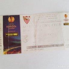 Coleccionismo deportivo: ENTRADA SEVILLA FC - RIJEKA (UEFA EUROPA LEAGUE) 2014/2015. Lote 194520636