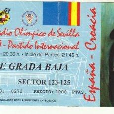 Coleccionismo deportivo: ENTRADA ESPAÑA-CROACIA.INAGURACION ESTADIO LA CARTUJA.05/05/1999.. Lote 194720306