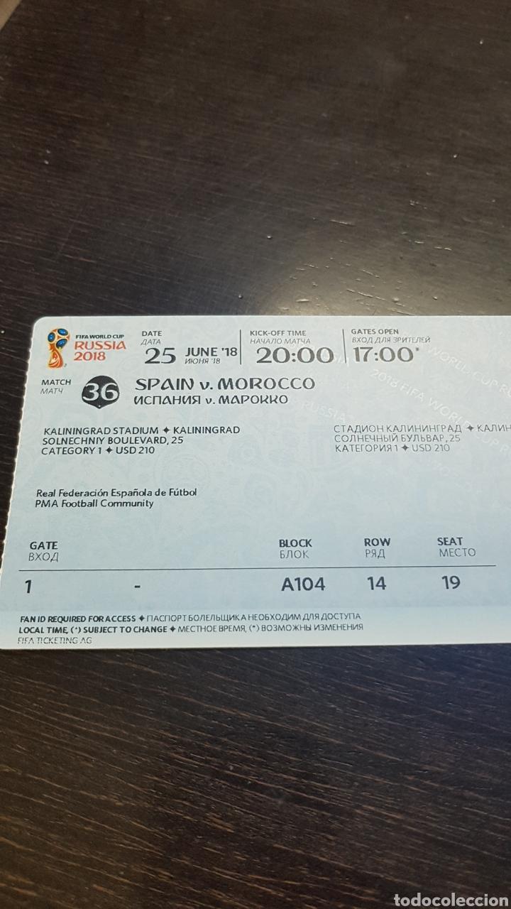 Coleccionismo deportivo: Entradas mundial Rusia 2018 - Foto 4 - 194732213