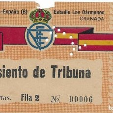 Coleccionismo deportivo: ANTIGUA ENTRADA DE MARRUECOS - ESPAÑA (8) ESTADIO CÁRMENES GRANADA 12/10/60. Lote 194958656
