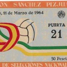 Coleccionismo deportivo: ANTIGUA ENTRADA ESTADIO RAMON SÁNCHEZ PIZJUAN SEVILLA, 11 DE MARZO DE 1964 . Lote 194963787