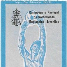 Coleccionismo deportivo: ANTIGUA ENTRADA CAMPEONATO NACIONAL DE SELECCIONES REGIONALES JUVENILES 24 FEBRERO DE 1974 . Lote 194964330