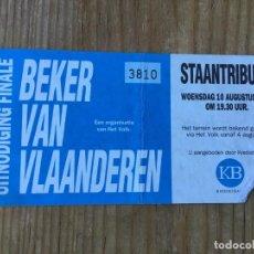 Coleccionismo deportivo: R8123 ENTRADA TICKET FUTBOL (10-8-1994) SK BEVEREN 0-3 BRUJAS BRUGGE. Lote 195022147