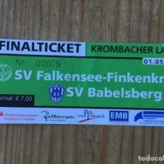 Coleccionismo deportivo: R8126 ENTRADA TICKET FINAL COPA REGIONAL ALEMANIA 2012 FALKENSEE FINKENKRUG SV BABELSBERG 03. Lote 195022701
