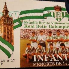 Coleccionismo deportivo: INVITACION ENTRADA INFANTIL REAL BETIS VILLAMARIN TEMPORADA 90 91. Lote 195058893