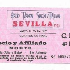 Coleccionismo deportivo: ENTRADA ANTIGUA ESTADIO RAMÓN SÁNCHEZ PIZJUAN COPA S. M. EL REY CUARTO DE FINAL 85-86. Lote 195141153