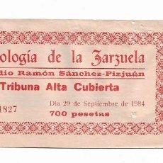 Coleccionismo deportivo: ENTRADA ANTIGUA ANTOLOGIA DE LA ZARZUELA ESTADIO RAMÓN SÁNCHEZ PIZJUAN 29 DE SEPTIEMBRE DE 1984. Lote 195141423