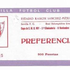 Coleccionismo deportivo: ENTRADA ANTIGUA ESTADIO RAMÓN SÁNCHEZ PIZJUAN COPA DE S. M. EL REY 2.ª ELIMINATORIA 6 NOVIEMBRE 1985. Lote 195144305