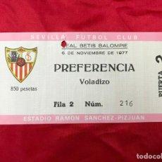 Coleccionismo deportivo: ENTRADA FUTBOL ESTADIO RAMON SANCHEZ PIJUAN, SEVILLA F.C. - REAL BETIS BALOMPIE, 6/11/1977. Lote 195331282