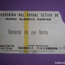 Coleccionismo deportivo: ENTRADA DESPEDIDA FUTBOL ACTIVO MARIO ALBERTO KEMPES 1993 VALENCIA C.F. - P.S.V. EINDHOVEN. Lote 195432007