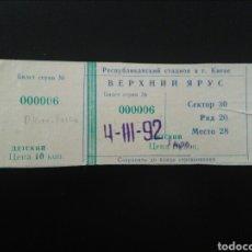 Coleccionismo deportivo: ENTRADA FUTBOL DINAMO KIEV BARCELONA 1992. Lote 195468655