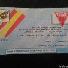Coleccionismo deportivo: ENTRADA FUTBOL ESPAÑA LITUANIA 1993. Lote 195471452
