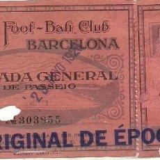 Coleccionismo deportivo: (F-06)ENTRADA F.C.BARCELONA, - ??? 23-5-1926 - FOOT-BALL - ENTRADA GENERAL. Lote 195987198