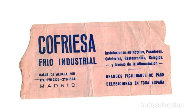 Coleccionismo deportivo: ENTRADA ATLÉTICO DE MADRID HOMENAJE A DON ENRIQUE COLLAR. 28/05/1971. - Foto 2 - 196192413