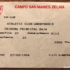 Coleccionismo deportivo: ATHLETIC CLUB 3-0 ANORTHOSIS. ENTRADA HISTÓRICO PARTIDO PREVIA COPA DE LA UEFA (1994/95).. Lote 196234606