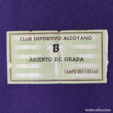 Coleccionismo deportivo: ANTIGUA ENTRADA CLUB DEPORTIVO ALCOYANO (ALCOY - ALICANTE). CAMPO DEL COLLAO. FUTBOL. AÑOS 50.. Lote 196495420