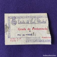 Coleccionismo deportivo: ANTIGUA ENTRADA REAL MADRID CLUB DE FUTBOL. ESTADIO DEL REAL MADRID. FUTBOL. AÑOS 50. . Lote 196496430