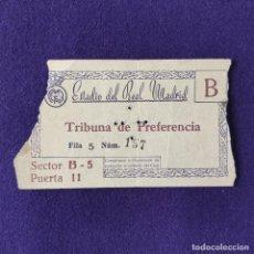 Coleccionismo deportivo: ANTIGUA ENTRADA REAL MADRID CLUB DE FUTBOL. ESTADIO DEL REAL MADRID. FUTBOL. AÑOS 50. . Lote 196496472