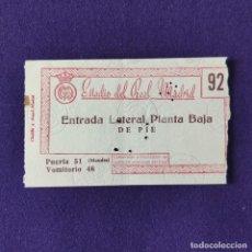Coleccionismo deportivo: ANTIGUA ENTRADA REAL MADRID CLUB DE FUTBOL. ESTADIO DEL REAL MADRID. FUTBOL. AÑOS 50. . Lote 196496505
