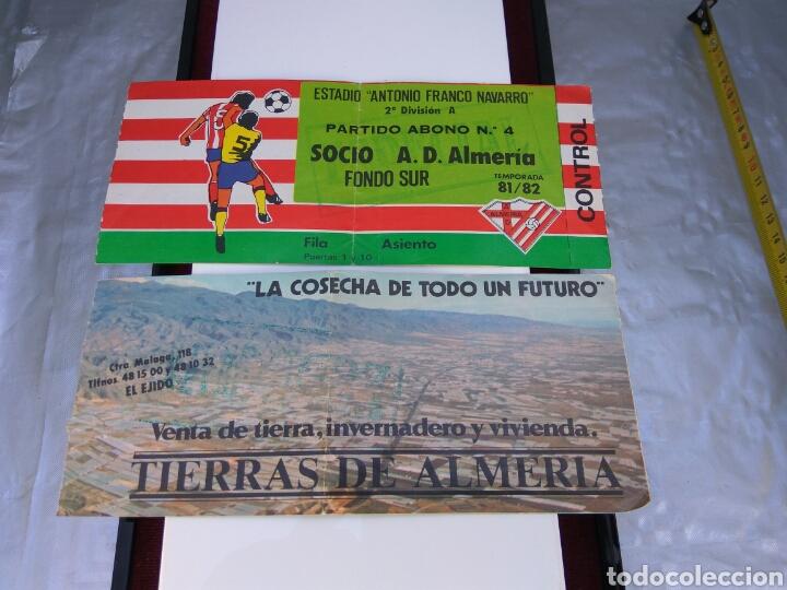 Coleccionismo deportivo: FÚTBOL A.D.ALMERIA ENTRADA TEMPORADA 81/82 dos entradas - Foto 2 - 196577092