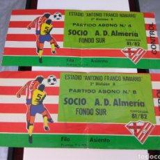 Coleccionismo deportivo: FÚTBOL A.D.ALMERIA ENTRADA TEMPORADA 81/82 DOS ENTRADAS. Lote 196577092