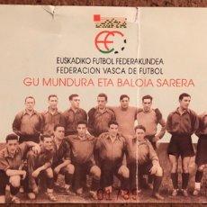 Coleccionismo deportivo: EUSKADI 1-0 RUSIA. ENTRADA COMPLETA PARTIDO AMISTOSO DE SELECCIONES.ESTADIO DE SAN MAMÉS EN 1994.. Lote 196663843
