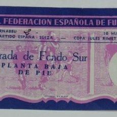 Coleccionismo deportivo: ENTRADA PARTIDO DE FUTBOL ESPAÑA SUIZA,10 MARZO 1957, FEDERACION ESPAÑOLA FUTBOL, ESTADIO SANTIAGO B. Lote 197421668